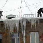 Очистка крыши от сосулек в Домодедово