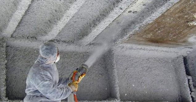 ognezashita-betona
